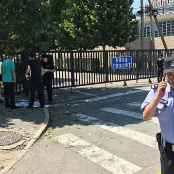 Se produce una explosión cerca de la Embajada de EE.UU. en Pekín