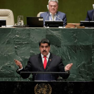 """""""Venezuela está de pie, muy fuerte"""", dice Maduro ante la ONU"""